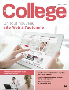 college_ete15